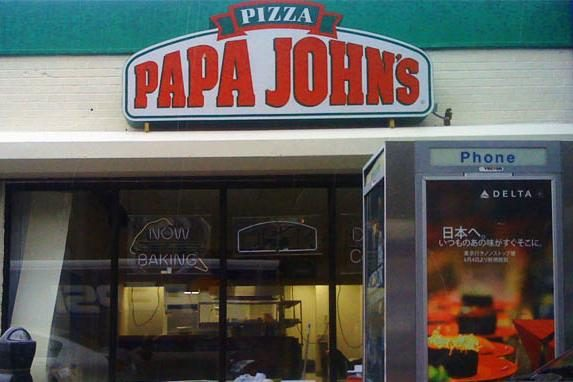 Papa John's Pizza on 33rd Street