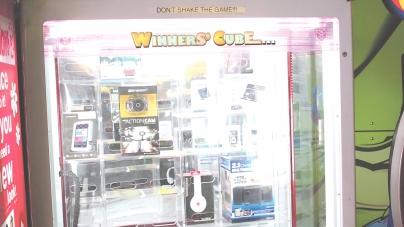 Arcade owners await possible regulatory fix