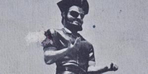 Ocean City Oddities: The Bearded Salesman